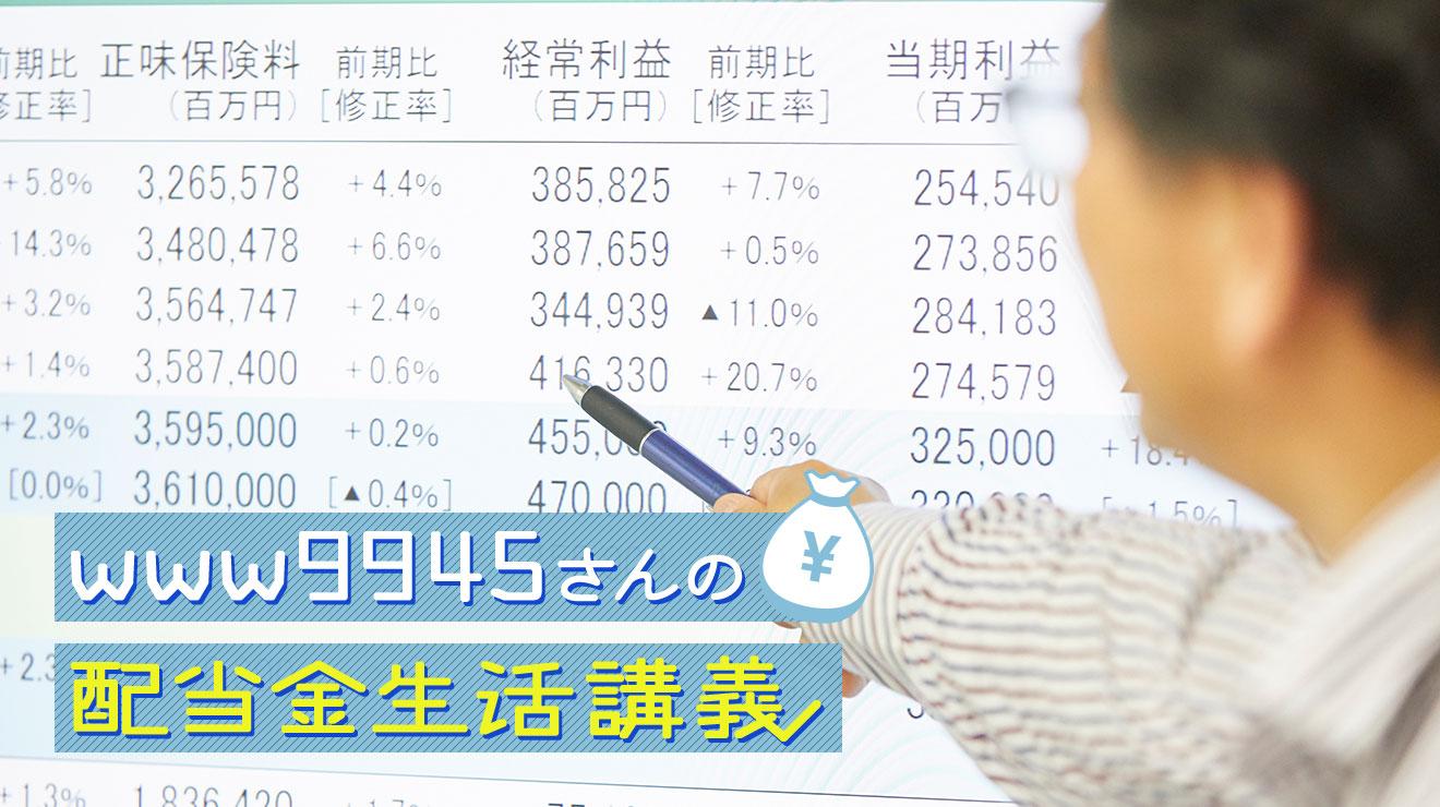 ない 上がら キヤノン 株価