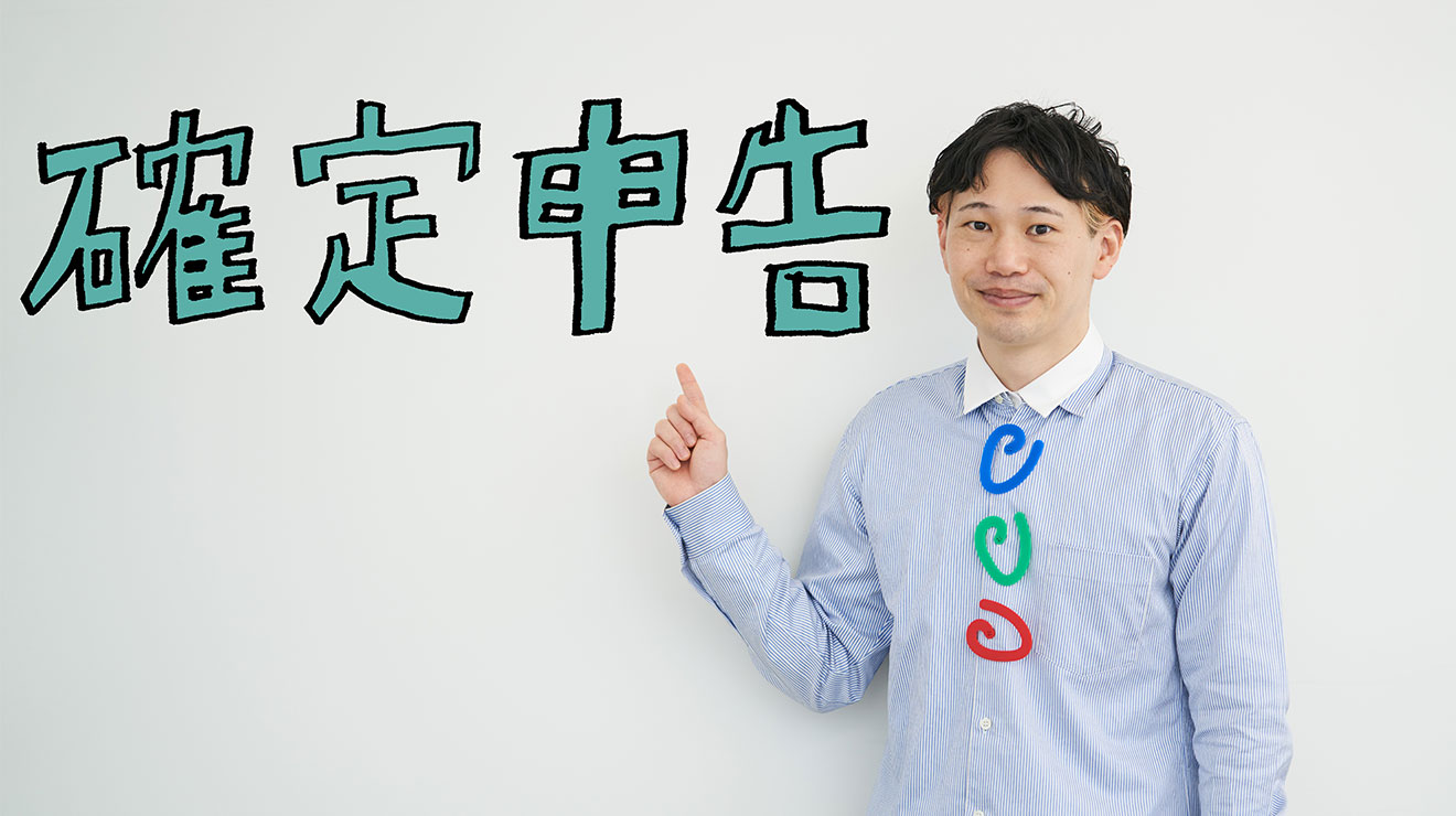 きゅう 倉田 さん